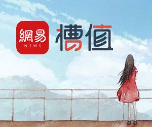 龙8国际手机版客户端新闻