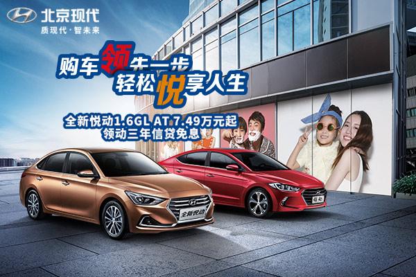广告:购车领先一步 轻松悦享人生